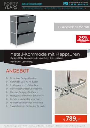 Angebot Beistellmöbel mit Klapptüren aus der Kollektion Büromöbel Metall von der Firma HKB Büroeinrichtungen GmbH Husum