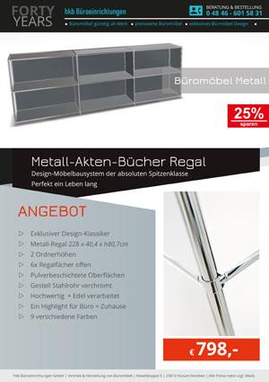 Angebot Metall Regal von der Firma HKB Büroeinrichtungen GmbH Husum